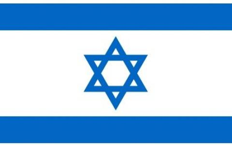 Israeli Embassy to the Dominican Republic | Judaic Tourism