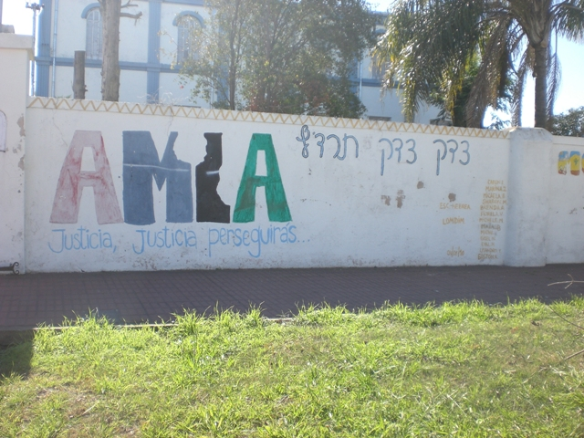 Sites Commemorating the AMIA Attack